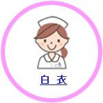 uniform_4