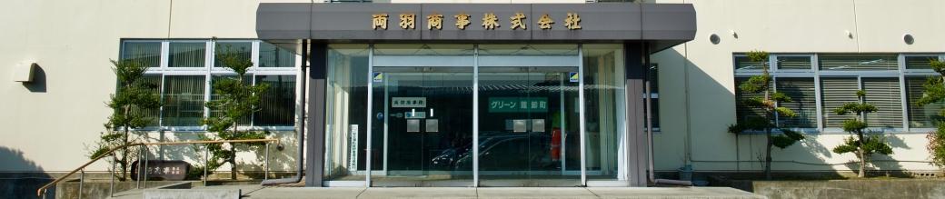 company_center